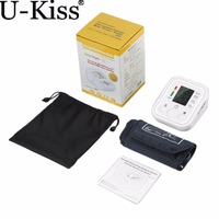 U Kiss Arm Style Full Automatic Electronic Blood Pressure Monitor Sphygmomanometer Blood Pressure Meter High Quality
