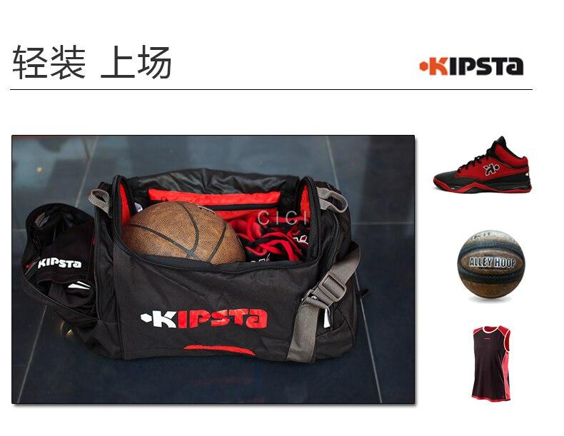 6268c8584 Decathlon L Genuine Strenfit Football Basketball Shoes Bit Separate ...
