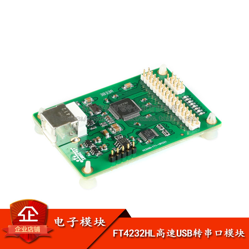 FT4232HL High Speed USB to Serial Port Module Complete USB2.0 Data Acquisition/Development BoardFT4232HL High Speed USB to Serial Port Module Complete USB2.0 Data Acquisition/Development Board
