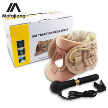 Cervical Support Neck Corrector Brace Stretching Air Traction Device Inflatable Medical Neck Collar J3 цены онлайн