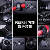Carbon fiber car Air outlet Window regulator panel Gear cover steering wheel Audio cover stickers for BNW MINI cooper F55 F56