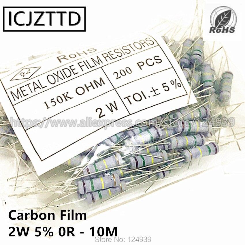 200 штук пакет 2 Вт 5% 2 Вт Резистор из углеродистой пленки 5% 62R 68R 75R 82R 91R 100R 120R 150R 180R 200R 220R 240R 270R 300R 330R 360R 390R 430R