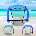 Portable Swimming Floating Chair Water Floating Pool Mesh Chair Seat Bed Water Supplies for Adults Children Pool Accessory
