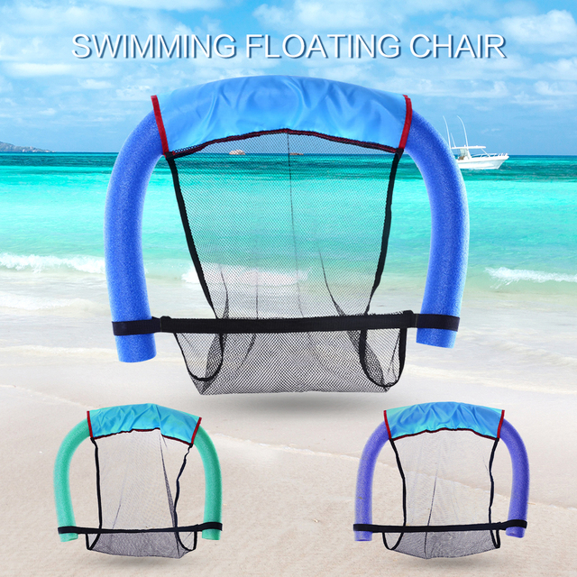 Buy Portable Swimming Floating Chair Water Mesh Pool Float Mesh Chair Seat Bed