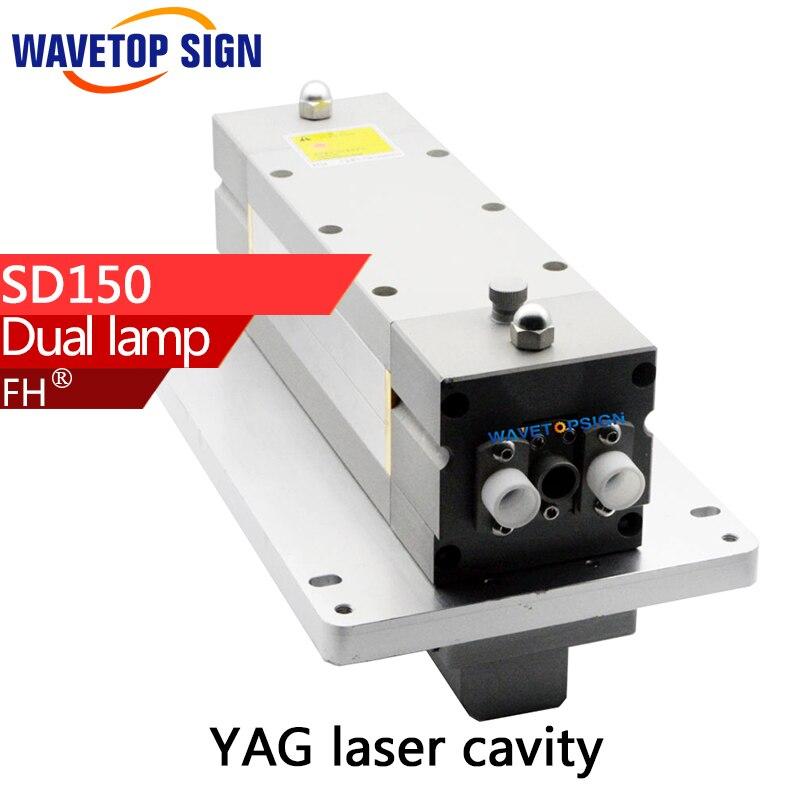 Dual lamp laser cavity SD150 use lamp size 9*150*285mm laser welding machine parts single lamp laser cavity ah zh 120d reflector cavity length 120mm yag laser welding machine use for yag laser cutting machine