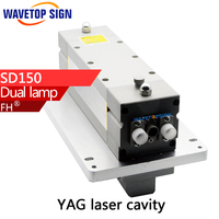 Dual Lamp Laser Cavity SD150 Use Lamp Size 9 150 285mm Laser Welding Machine Parts