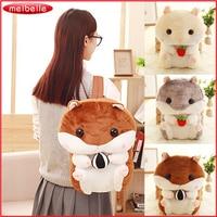 Cute Mouse Hamster Bag Plush Toy Plush Backpack Stuffed Animals Plush Doll Japanese Gift for Kids Girls Kawaii Toys for Children