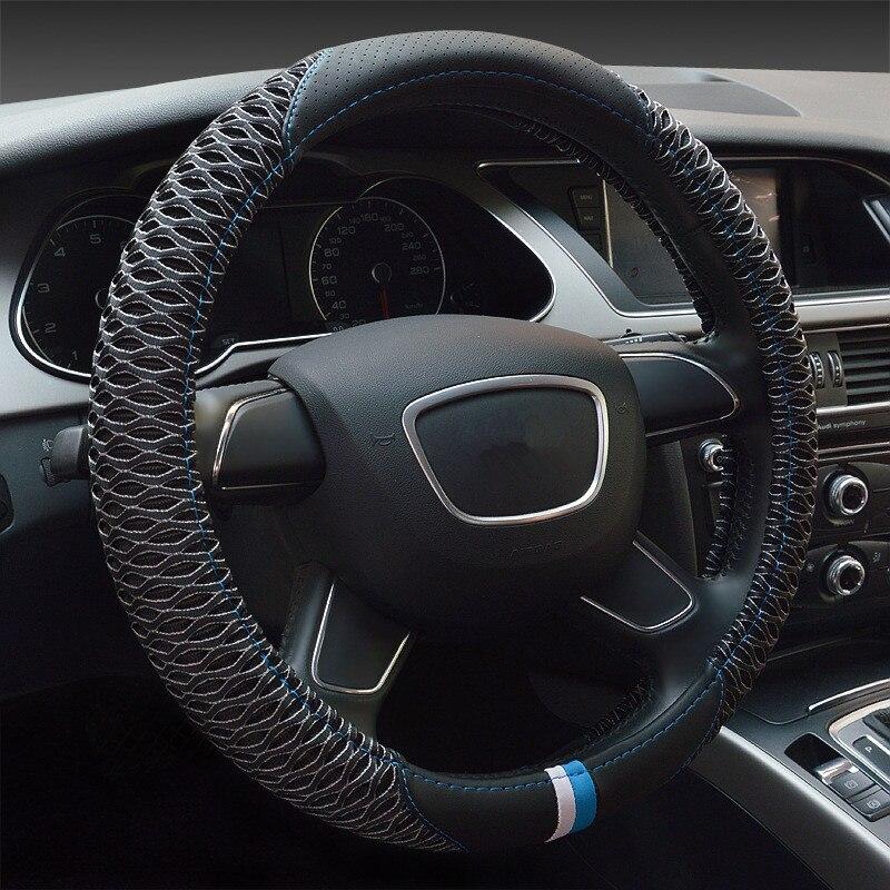 38cm Ice Silk Summer Car Steering Wheel Cover Anti-slip Beathable Steering Cover for BMW Honda Buick Ford Volvo Audi Mazda