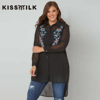 kiss milk plus size western style fashion loose embroidery long sleeve  3XL-7XL large size woman\'s Casual chiffon shirt Blouses