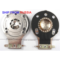 2pcs Diaphragm  CONTROL 29AV-WH CONTROL 321C-CT Speaker 2412H Horn Driver Ship From RU
