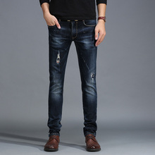 Spring autumn and winter fashion jeans male youth SLIM STRAIGHT pants Metrosexual beggar patch leisure men's trousers