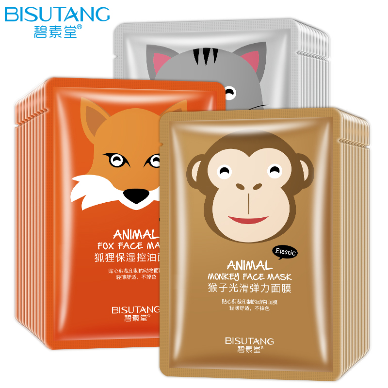 BISUTANG Cute Cat Monkey Fox Animal Mask Moisturizing Whitening Oil Control Nourishing Hydrating Skin Care Face Mask