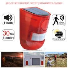 Alarma de Sensor de movimiento Solar infrarrojo con luz estroboscópica de sirena, 110db, para el hogar, jardín, cobertizo, carván, sistema de alarma de seguridad, novedad