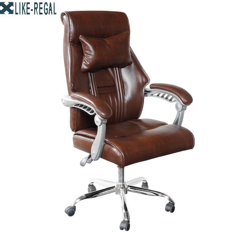 LIKE REGAL Мебель Офисный босс Вращающийся подъемный вертлюг кресло стул для обучения Бесплатная доставка