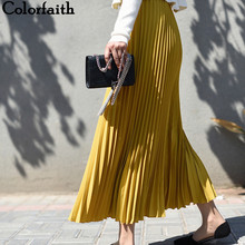 Colorfaith 2019 Women Casual Chiffon Maxi Skirt Spring Summer Pleated Multi Colors Fashion Flared High Waist Long Skirts SK8075(China)