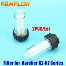 2 pièces/lot, livraison gratuite! Karcher – filtres à eau pour nettoyeur haute pression, haute qualité, Compatible avec Lavor, Elitech, Champion, Nilfisk