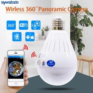 Image 1 - Led ライト 960 720p ワイヤレスパノラマホームセキュリティ無線 Lan Cctv 電球ランプ IP カメラ 360 度ナイトビジョン