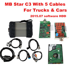 mb star c3 full set with Five cables mb c3 star diagnosis tool car/truck by DHL mb star c3 multiplexer with 2015.07 software hdd