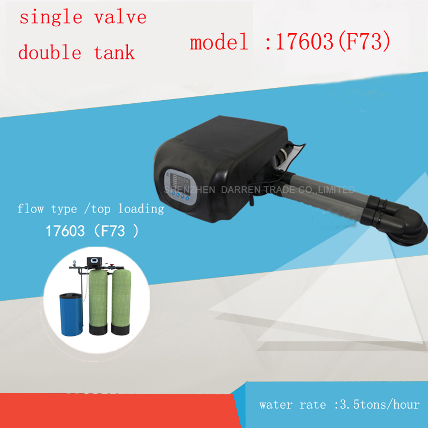 3.5 m3/h Continuous water supply multifunctional control valve/one valve on duplex tanks control valve/ RUNXIN F73 water softener automatic control valve electronical timer regeneration rohs ce