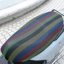 New L code Breathable Summer Cool 3D Mesh Motorcycle Moped Motorbike Scooter Seat Covers Cushion Anti-Slip Waterproof