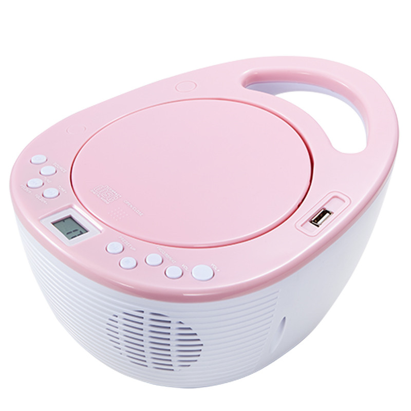 Electronics CD player Limited edition portable cd machine support font b speaker b font mp3 dish