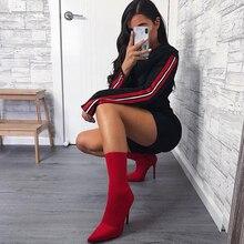 Women Fetish Silk Sock Boots