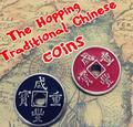 The Hopping Traditional Chinese coins Magic Trick Close Up Professional Coin Magic Props