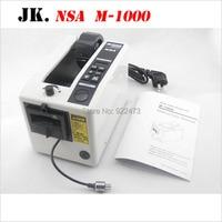 3146 DHL Free Shipping Automatic Tape Dispenser M 1000 110V Or 220V