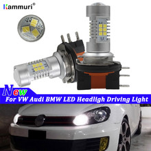 HID White Car H15 LED Bulb Headligh Wireless Car Headlight Lamp 12V Conversion Driving Light For VW Golf GTi Audi A5 A6 Q7 BMW(China)