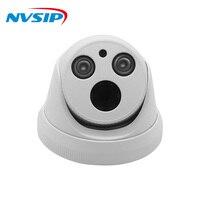 1080P 2 0MP CCTV IP Camera Family Mini Dome Security ONVIF 2 0 Indoor IR CUT