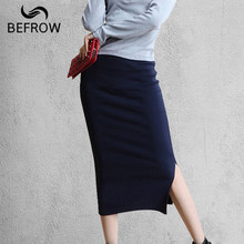 BEFORW Long Skirt Fashion Solid Color Cotton Skirts Womens Winter Autumn Maxi Skirt 5 Color High Waist Elasticity Pencil Skirt(China)