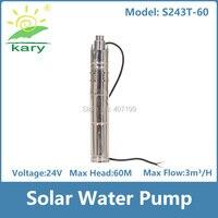 Kary 24v 48v DC submersible pump, 50LPM screw water fountain pump, 60m lift solar water pump