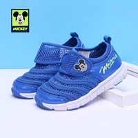 Disney Kids Shoes Spring Boys Sneakers Caterpillar Children Breathable Cute Toddler 2019 New Girls Running Footwear Size 26 37