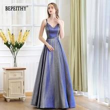 Женское длинное вечернее платье, блестящее платье А силуэта с V образным вырезом и поясом, платье для выпускного вечера, 2020