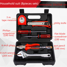 Multifunctional Hardware Toolbox (Tool Set)