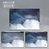 Colorful Laptop Sticker for Xiaomi Notebook Mi Air 12 13 Pro 15.6 Vinyl Decal Laptop Skin for Xiaomi Gaming Notebook 15.6 Cover