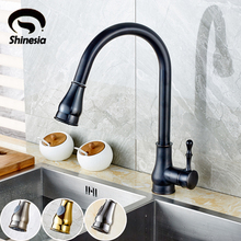 Oil Rubbed Bronze Swivel Spout Kitchen Sink Faucet Hot and Cold Pull Out Countertop Kitchen Faucet