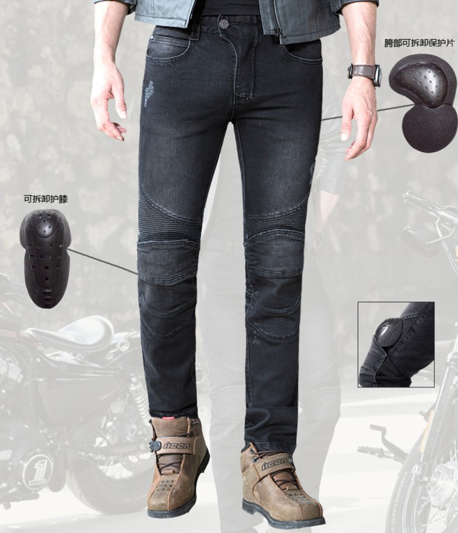 Free Shipping 2016 Uglybros Motorcycle Riding Pants Pantalones Moto Featherbed font b Jeans b font The