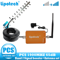 PCS 1900MHZ 3G Signal amplifier 3G 4G repeater antenna cellular cell mobile phone communication 1900 4G 2G booster