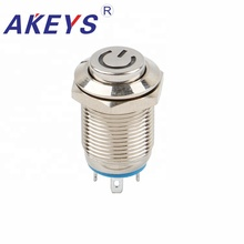2PCS PX12C-G10YPower LED Light Power Metal Push Button 12mm