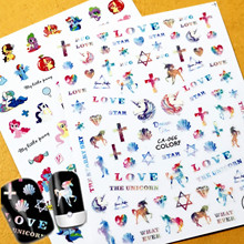 Newest CA-66 68 3d nail sticker Unicorn horse design decals back adhesive Japan type DIY decorations for art