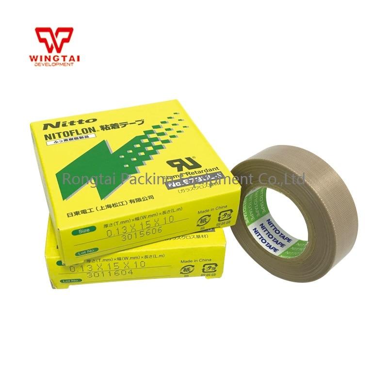 30Rolls 973ul-s T0.13mm*W15mm*L10m NITTO DENKO NITOFLON PTFE Adhesive Tapes