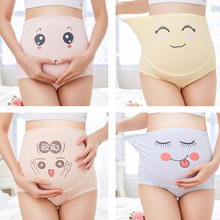 4pcs/lot Adjustable Cute Emoji Pregnancy Briefs Maternity Women Underwear Pregnant Underwear Panties High Waist L XL XXL недорого