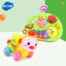 2pcs/Lot Baby Toys Musical Instruments Playing Set Colorful Educational Toys Piano & Creeping Worm with Music & Lights