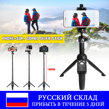 "100cm/40"" Universal Wireless bluetooth Selfie Stick Tripod Monopod for Gopro for iPhone Android Smartphone SLR Sport Camera"