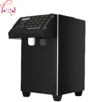 1 pc 220 V loja de chá de chá de leite Comercial máquina de frutose máquina de doces 16 grade precisão microcomputador automático de frente