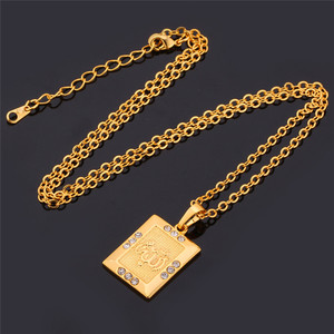 Image 3 - U7 Allah Jewelry Wholesale Gold Color Rhinestone Vintage Style Square Pendant Necklace For Muslim Women P482