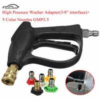 1 X 200bar 3000PSI Car High Pressure Washer Brass Adapter Water Nozzle For Karcher Foam Lance