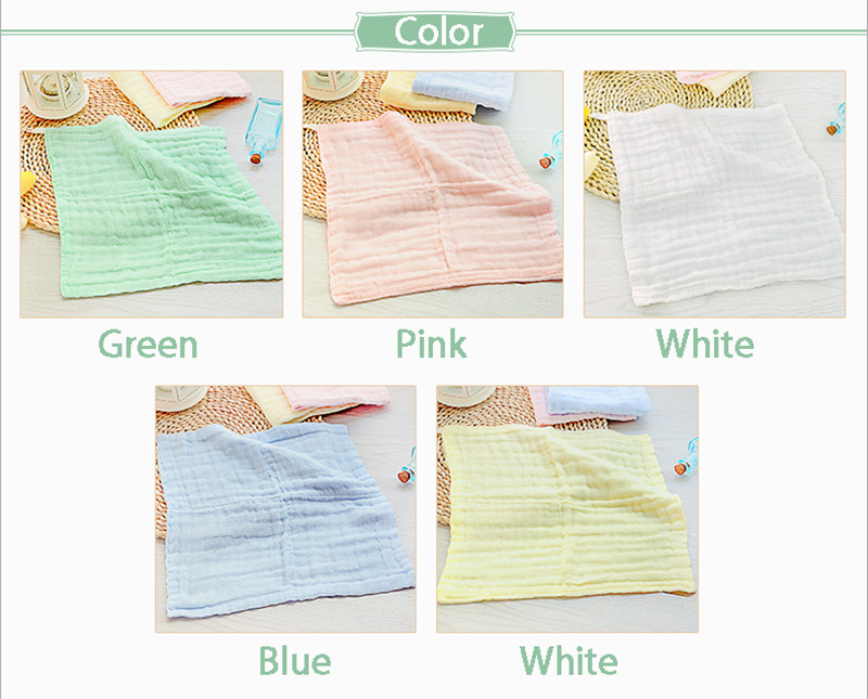 Baby Cotton Towel (5)