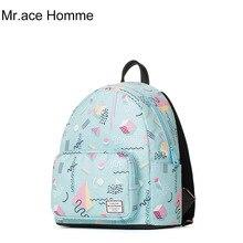 Женские брендовые рюкзак сумки 2017, Новая мода Свежие сумки для девочек-подростков мини школьные сумки мультфильм печати мило путешествия рюкзак